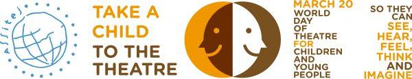 Лого горизонт