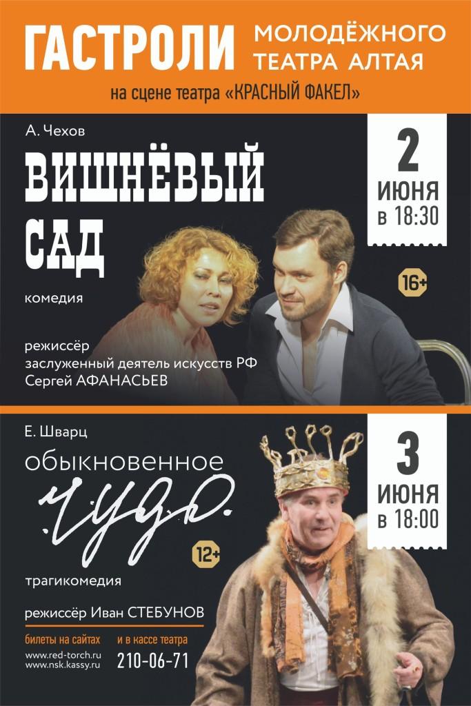 сити_2