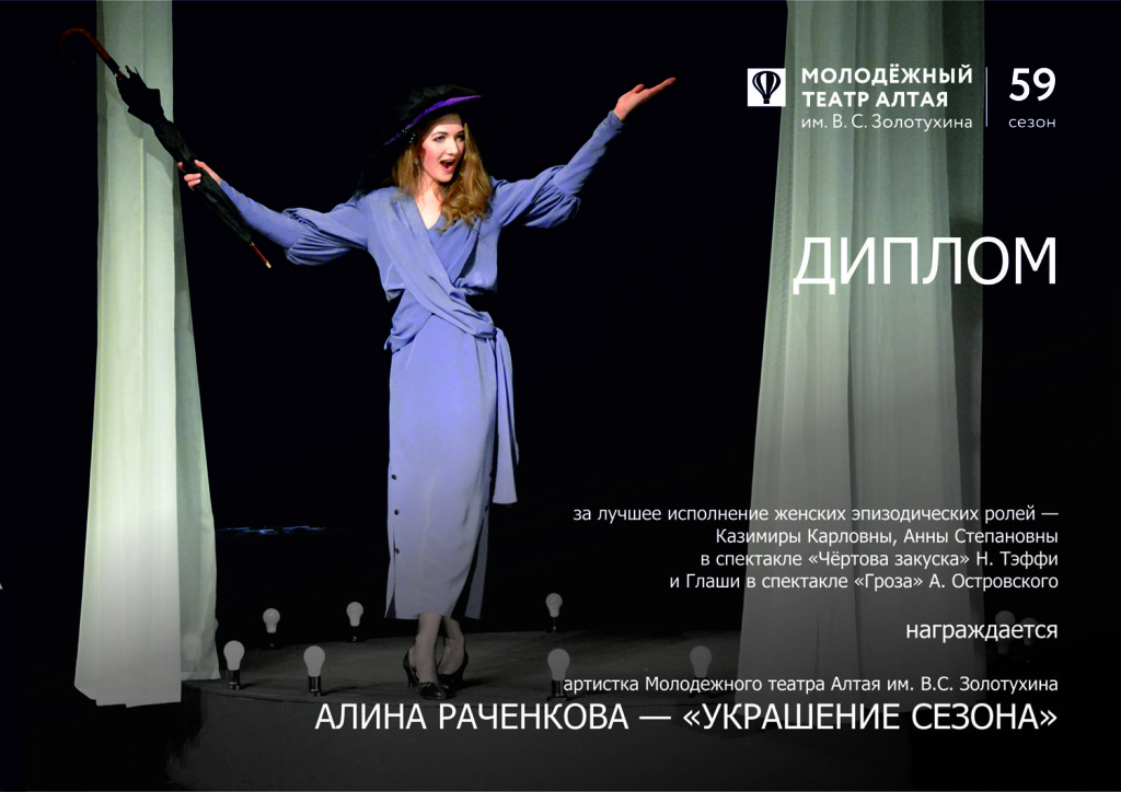 10.Раченкова
