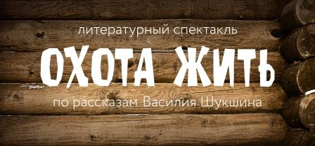 MTA_OZH_448x209_