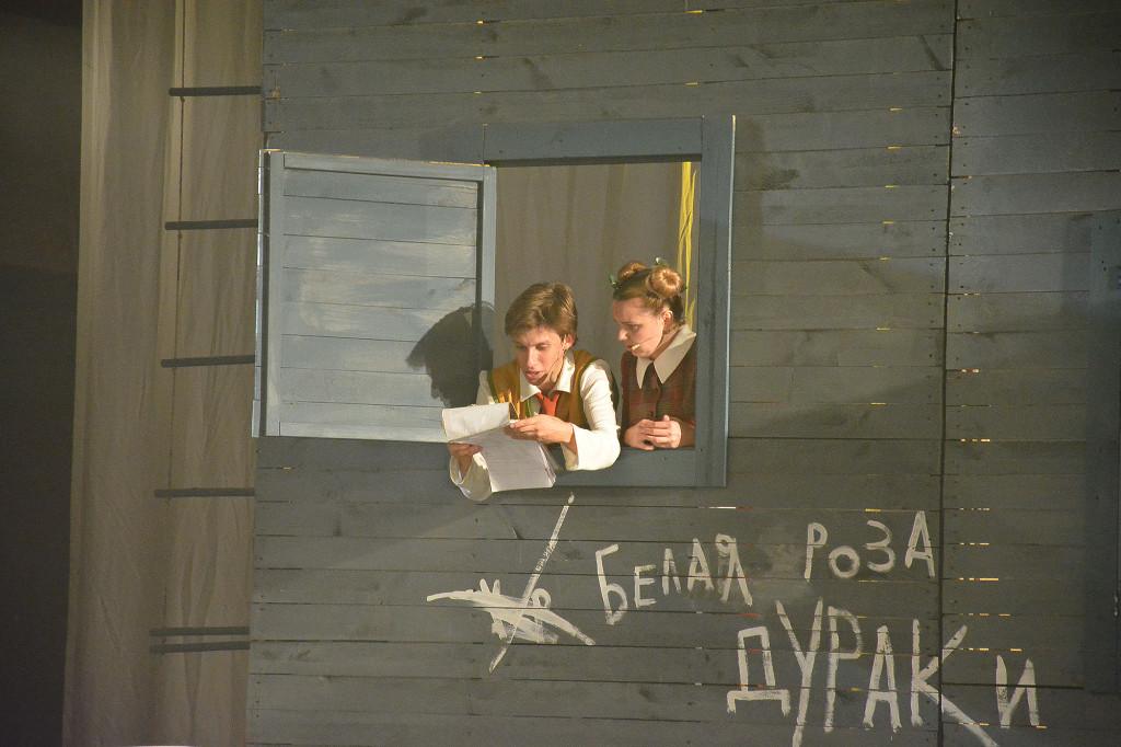 Калле — Семен Сковородин, Ева-Лотта — Ольга Жучкова