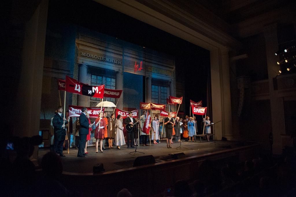 скачать пьесы для молодёжного театра