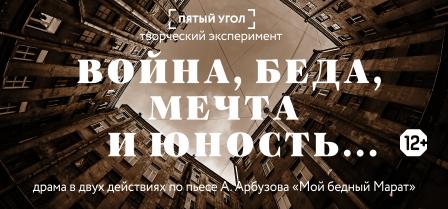 MTA_5U_VBMU_N_448x209